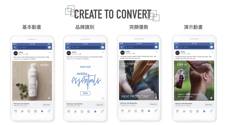 Create to Convert