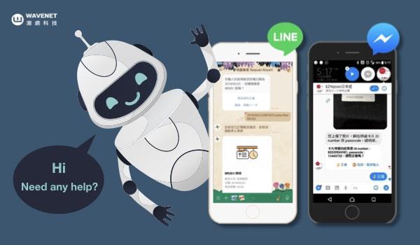 聊天機器人-Line-Messenger-chatbot